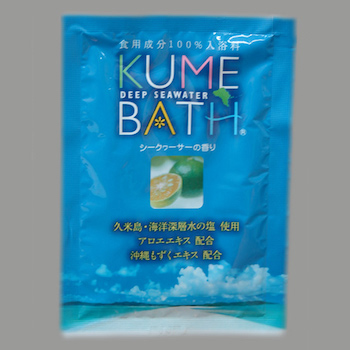 入浴剤サービス